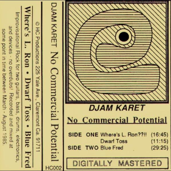 Djam Karet No Commercial Potential Cassette Tape 1985